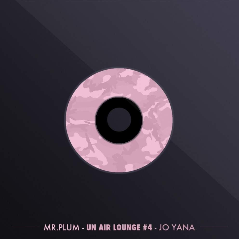 UN AIR LOUNGE #4