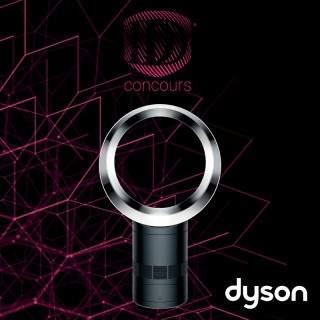 concours-deco-design-dyson.jpg