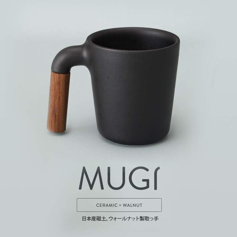 Mug HMM™ MUGR – Ceramic + Walnut