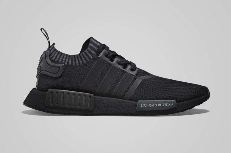adidas-Originals-NMD-Runner-Triple-Black