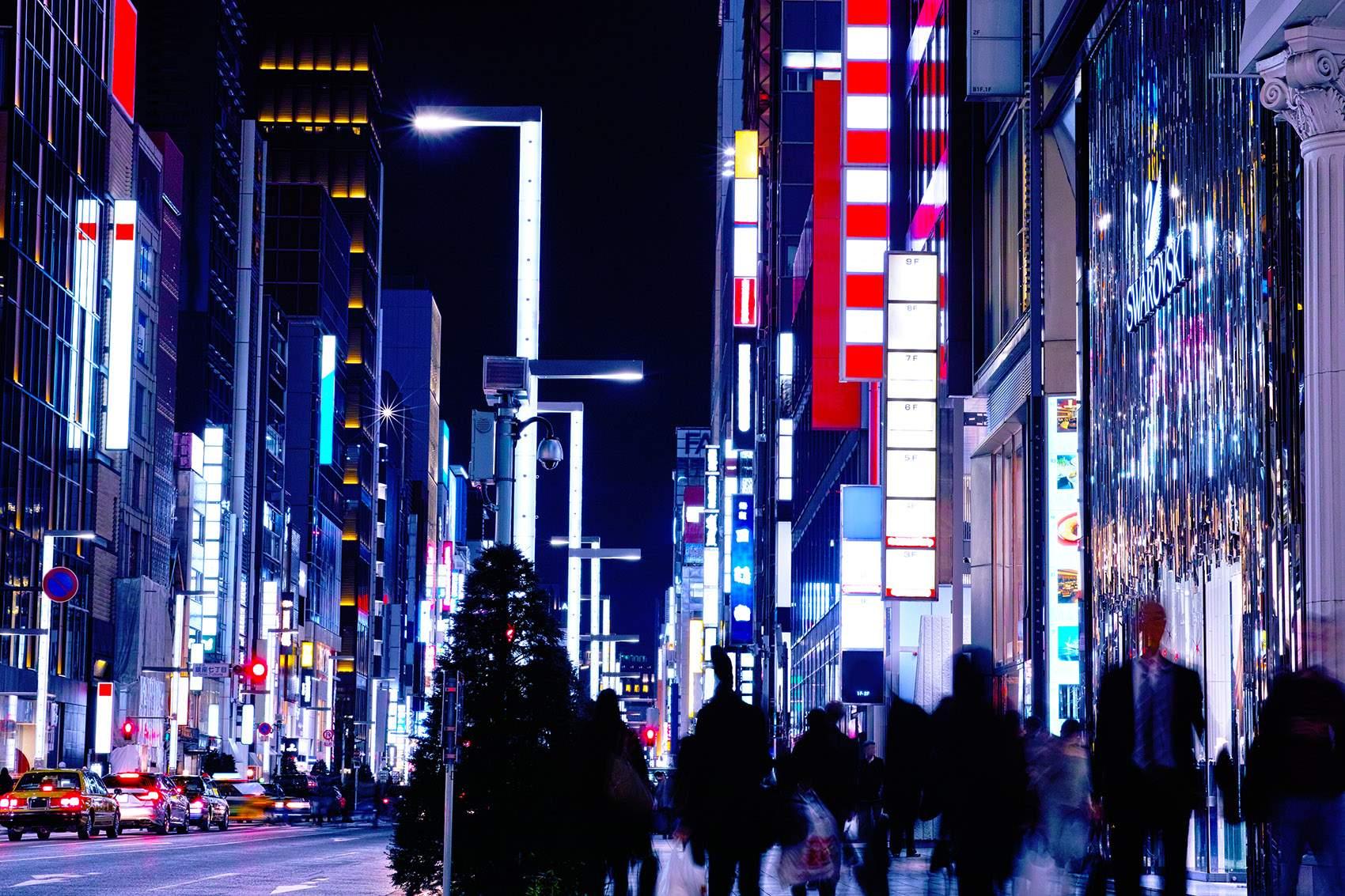 2017 destination TOKYO !