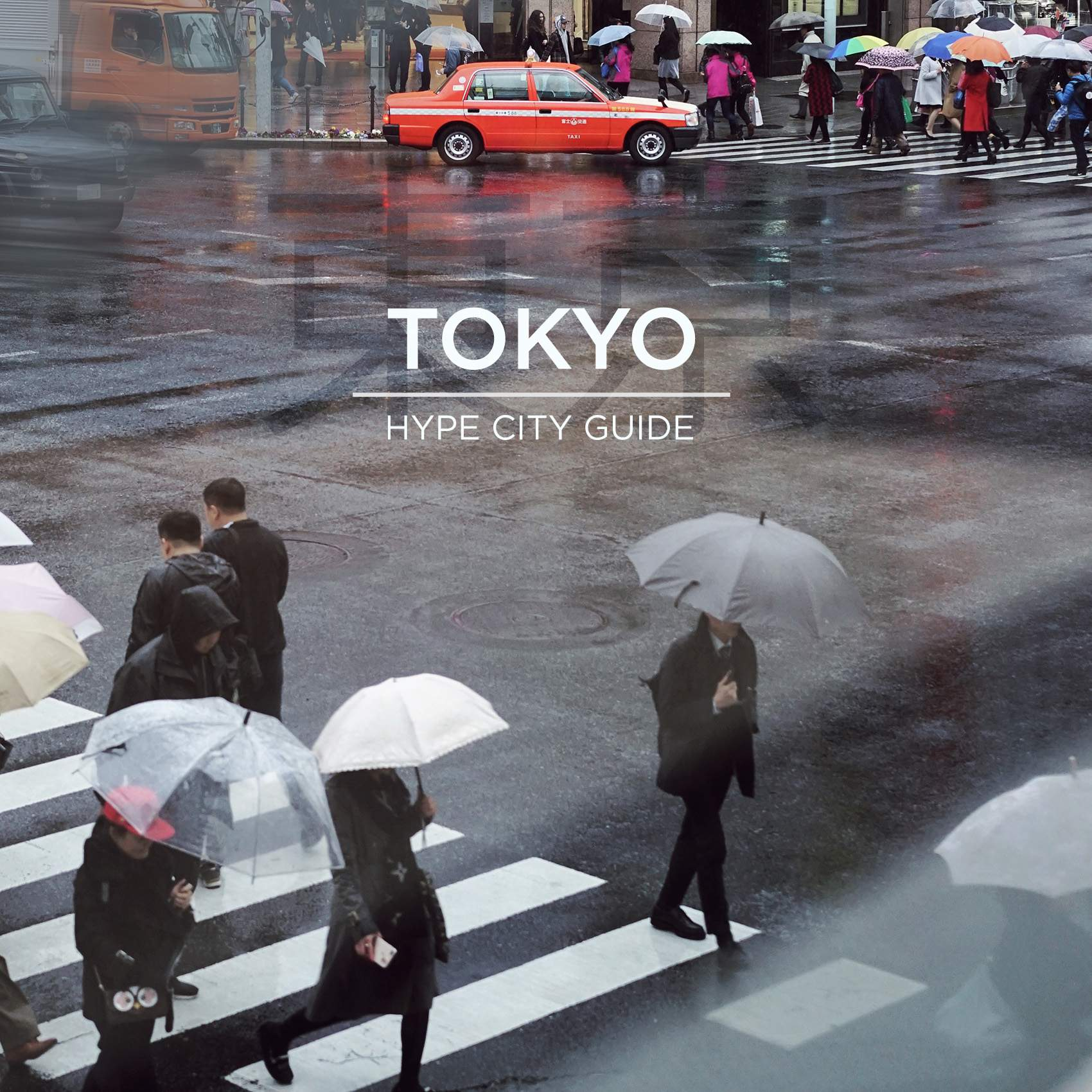 TOKYO-hype-city-guide-2017-blog-voyage
