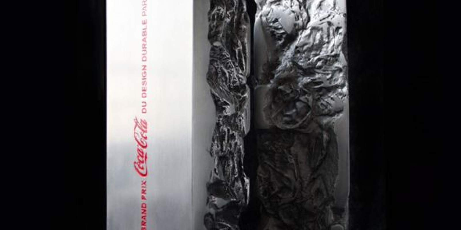 Prix COCA-COLA par Kossi AGUESSY