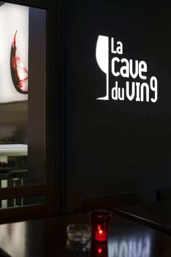LA CAVE DU VIN 9 par Cyrille DRUART